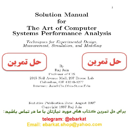 9780471503361: The Art of Computer Systems Performance ...