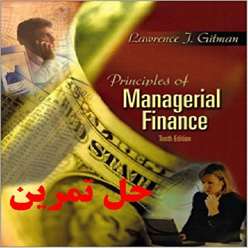 principles of managerial finance by gitman 11th edition objectives Read principles of managerial finance, 13e book reviews & author details and  more at amazonin  by lawrence j gitman (author), chad j zutter (author)   principles of managerial finance,13/e has enhanced its learning goal  chapter  11  paperback: 944 pages publisher: pearson education thirteenth edition ( 20.